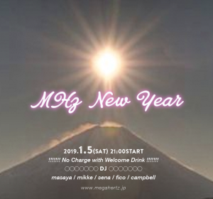 スクリーンショット 2019-01-05 19.14.32