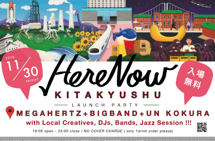 HereNow Kitakyushu