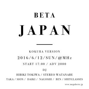 "6.12 ""BETA JAPAN -Kokura Version-"""