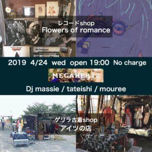 4.24 CafeBar+Flea Market