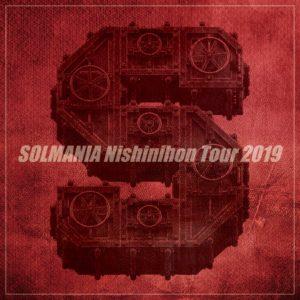 4.28 SOLMANIA 西日本ツアー