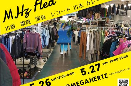 MHzFlea2018May