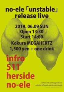 6.9 no-ele「UNSTABLE」release party