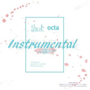 4.13 Instrumental