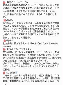 Screenshot-2018-6-23 松岡怜央( leoleoparadise)さん Twitter