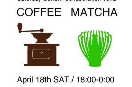 coffeematcha