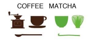 4.7 珈琲と抹茶の日