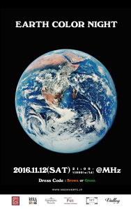 earth_up