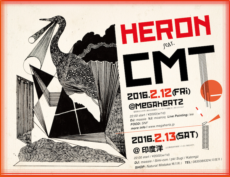 heron_up