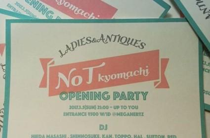 not_kyomachi