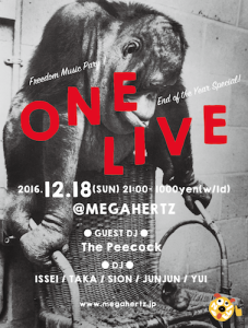 onelive1218