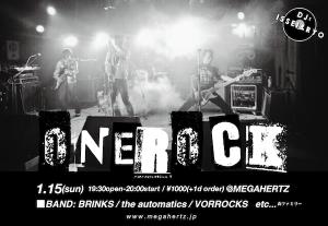 onerock_web
