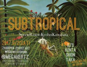 subtropical_omote