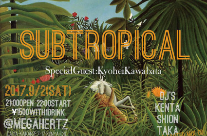 subtropical_omote