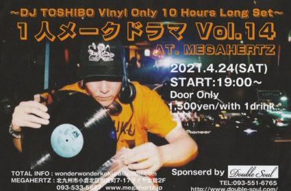 DJ TOSHIBO